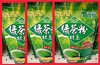 Wholesale 3 Packages Lot Tradition Pure Matcha Green Tea Powder 26.4 Oz Japan