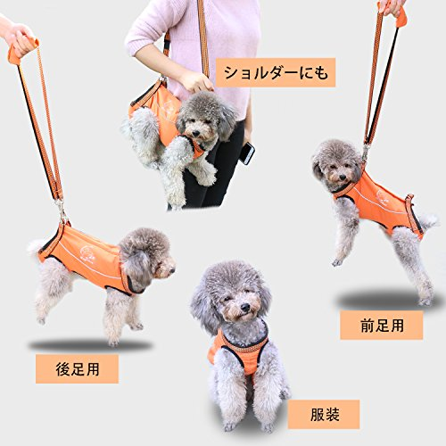 MayChan『歩行補助ハーネスペットスリングキャリアー老犬介護バッグ』
