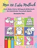 Mein 100 Erstes Malbuch Erste Baby Wörter Bilinguale Bilderbuch für Kleinkinder Vorschule Spiele Deutsche Thai: Farben lernen aktivitäten karten ... monate 1,2,3,4,5 jahren jungen und...