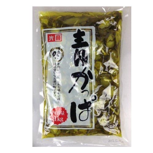 きゅうり 漬物 1kg 業務用 サイズ  青かっぱ