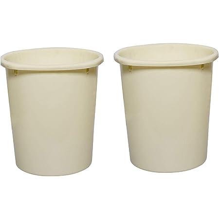 Clastik Plastic Waste Bin (Open Dust bin) Small Size 7 Litre Ivory Set of 2