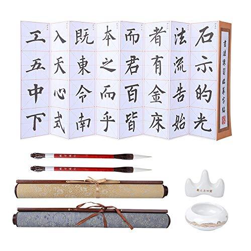 Chino japonés regrabable caligrafía agua escritura tela paño cepillo pluma conjunto, practicando caligrafía china Sumi cepillo papel de arroz