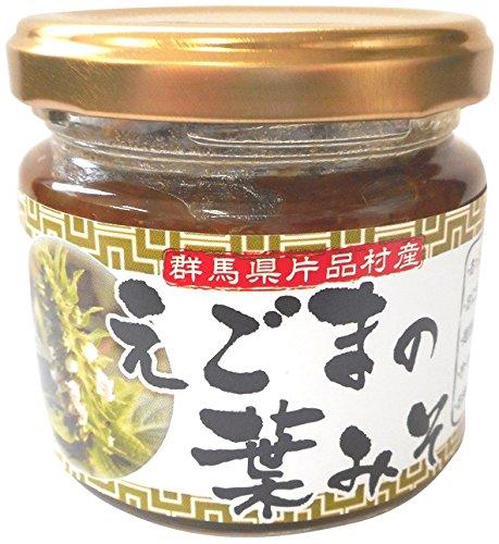国産えごまの葉みそ(瓶) 130g