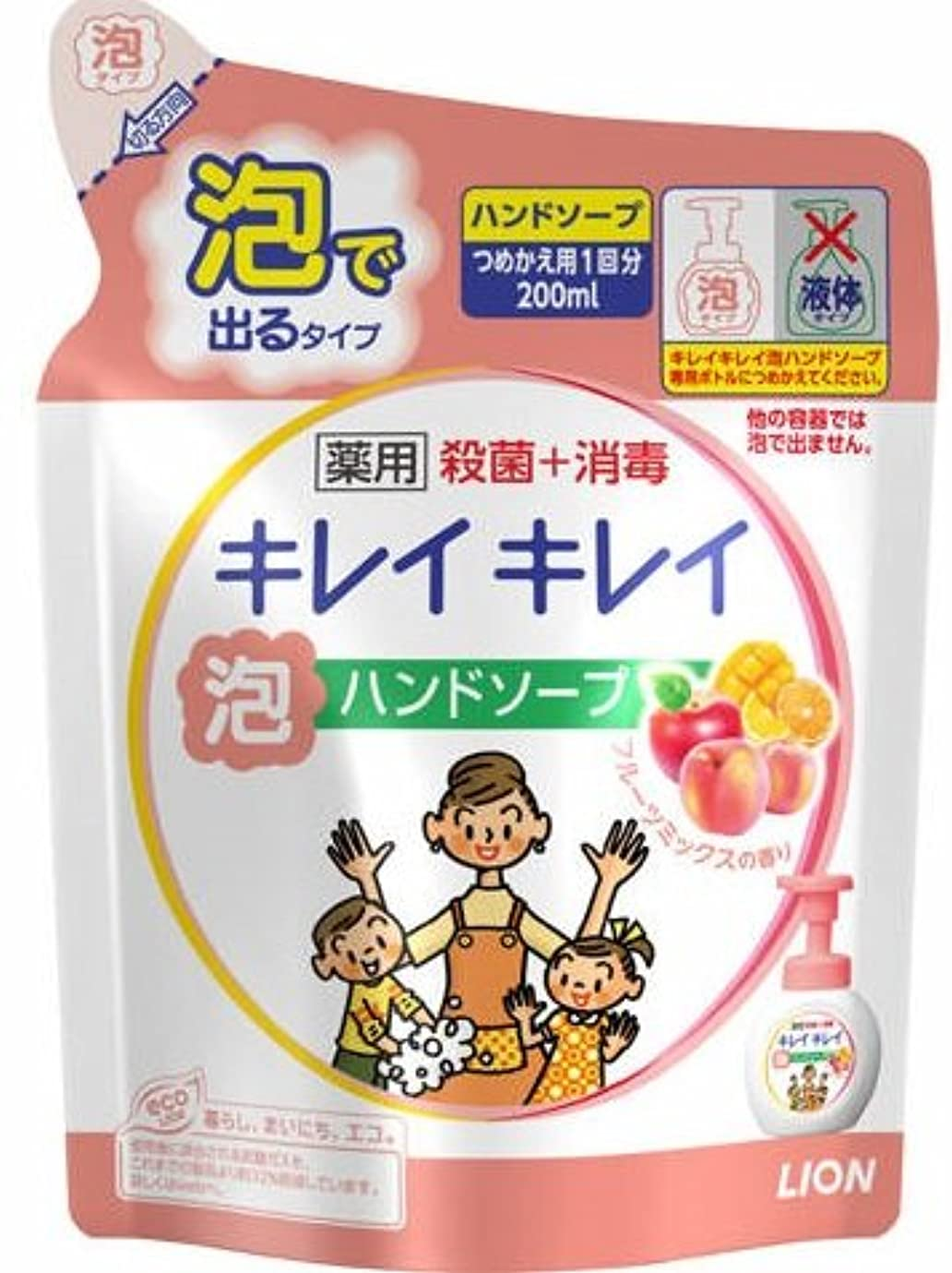 インテリアインシデント旅行代理店キレイキレイ 薬用泡ハンドソープ フルーツミックスの香り つめかえ用 通常サイズ 200ml ×10個セット