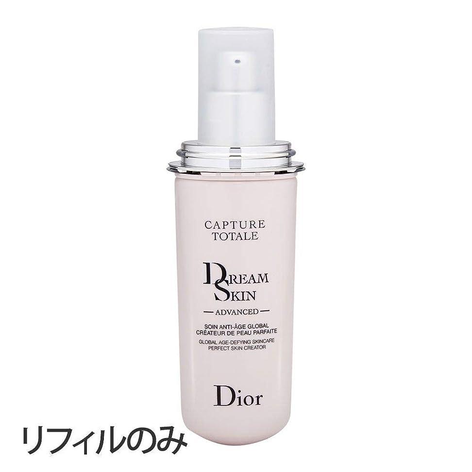 行現象囚人ディオール(Dior) 【リフィル】カプチュール トータル ドリーム スキン アドバンスト 50ml [並行輸入品]