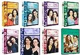 UNA MAMMA PER AMICA - LA SERIE COMPLETA + DI NUOVO INSIEME (44 DVD)...
