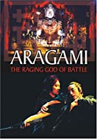 Aragami: Raging God of Battle [DVD] [Import]