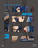 攻殻機動隊ARISE 3[Blu-ray/ブルーレイ]