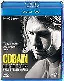 COBAIN モンタージュ・オブ・ヘック ブルーレイ+DVDセット [Blu-ray] image