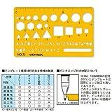 ウチダ テンプレート No.75 カードサイズ定規 1-843-0075