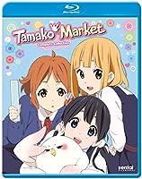 Tamako Market/ [Blu-ray] [Import]