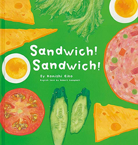 Sandwich! Sandwich! (英語でたのしむ 福音館の絵本)の詳細を見る