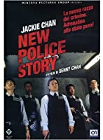 NEW POLICE STORY - NEW POLICE [DVD] [Import]