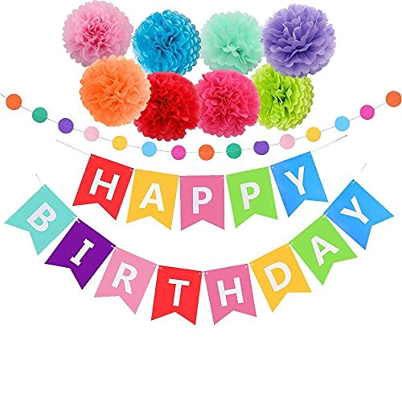 Tvoip Happy Birthday Decorations Banner With Tissue Pom Poms For Rainbow Birthday Party Supplies
