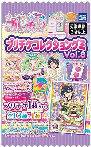 タカラトミーアーツ キラッとプリ☆チャンプリチケコレクショングミVol.8 20個入 食玩・グミキャンディー(キラッとプリチャン)