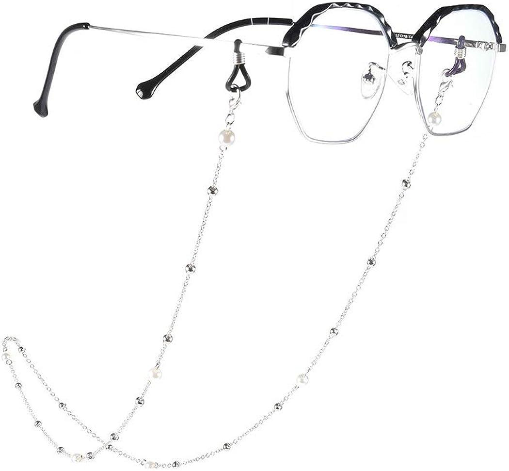 YienDoo Boho Women Eyeglass Chains Pearl Chain Eyeglass Accessor