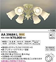 AA39684L ~10畳電球色LEDシャンデリア