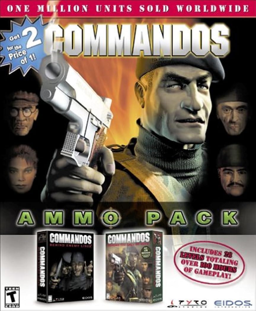 胚芽安らぎ組み立てるCommandos Ammo Pack (輸入版)