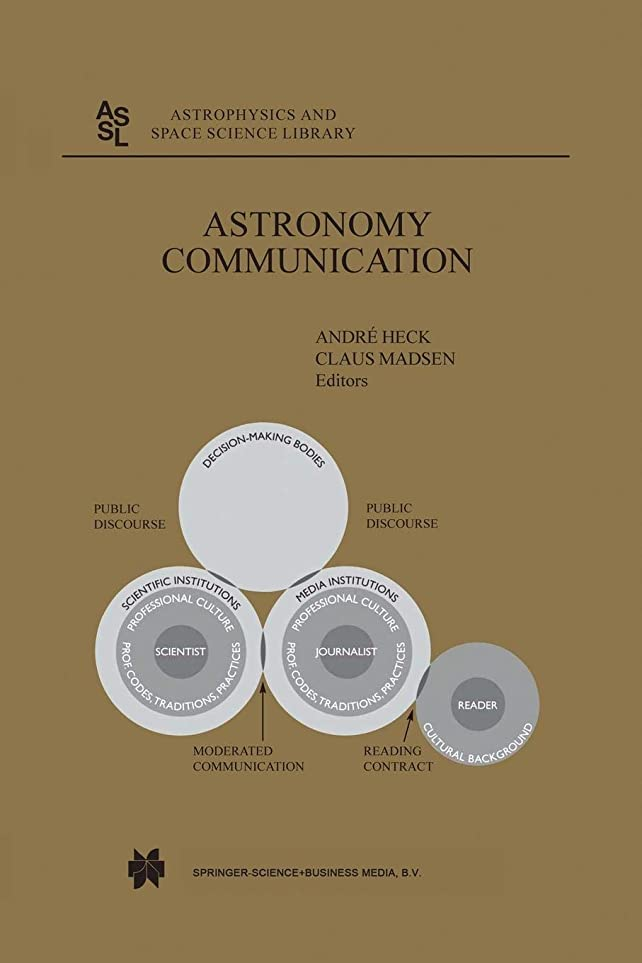 ピン詩人対話Astronomy Communication (Astrophysics and Space Science Library)