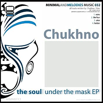 The Soul Under The Mask EP