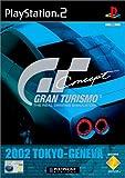 Gran Turismo Concept 2002 Tokyo-Geneva [FRANCES] [collectif]