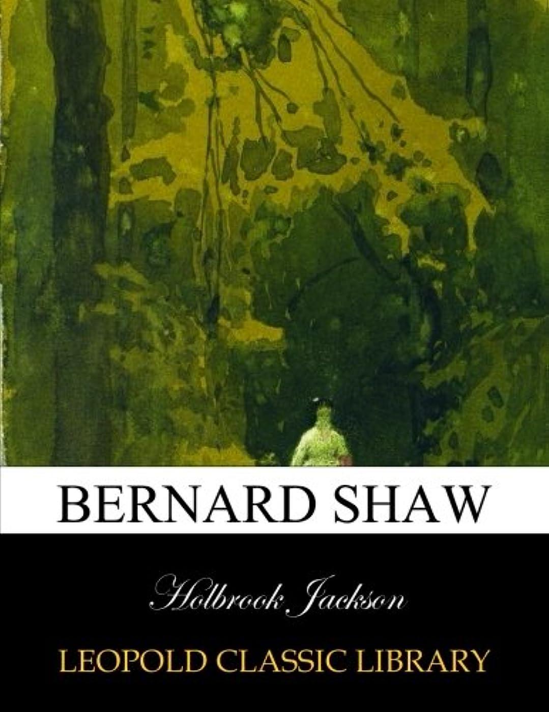 奇跡的なに負けるBernard Shaw