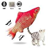 猫のおもちゃ ネコ またたびトイ 魚 ぬいぐるみ 猫トイ 噛むおもちゃ キャットニップ ミント サンマ 魚 肥満解消 ストレス解消 鯉魚 コイ