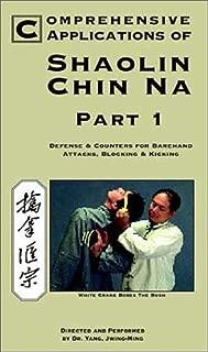 Comprehensive Applications of Shaolin Chin Na1: Defense & Counters for Barehand Attacks, Blocking & Kicking VHS