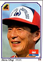 BBM1991 ベースボールカード レギュラーカード No.42 仰木彬