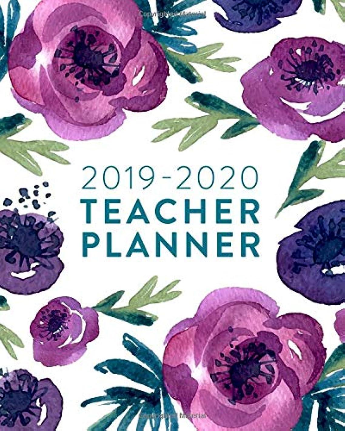 戻す受け継ぐ愛情深い2019-2020 Teacher Planner (2019 2020 12-Month Teacher Academic Lesson Daily Weekly Monthly Planner, Organizer, Agenda and Calendar)