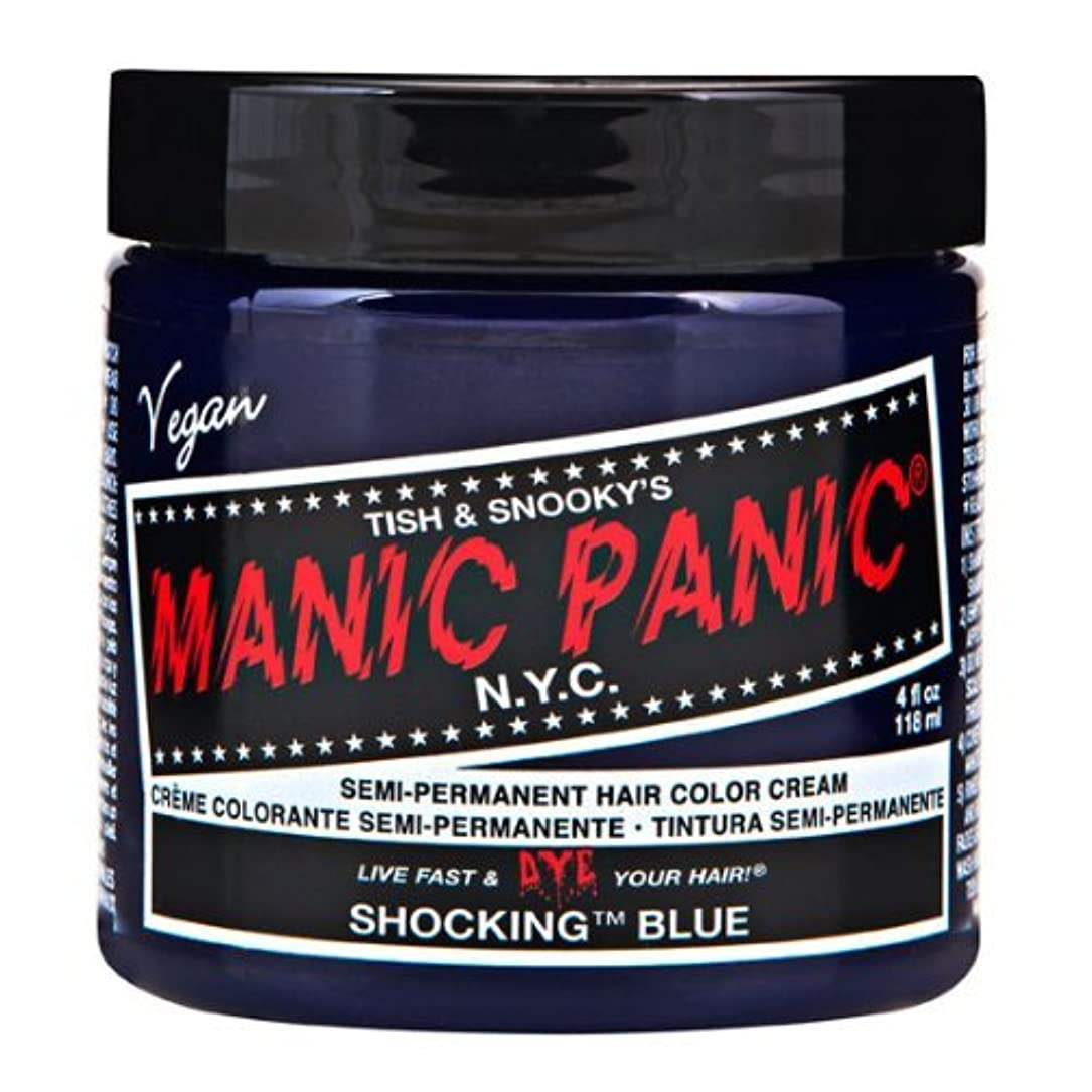 対立鮮やかな悲劇マニックパニック カラークリーム ショッキングブルー