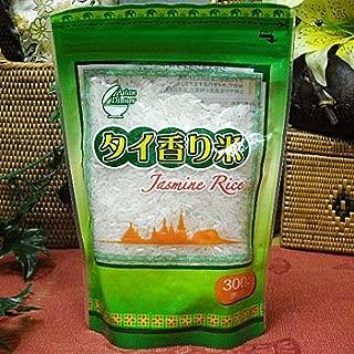 タイ 香り米 (ジャスミンライス タイ米 精米) 300gX5