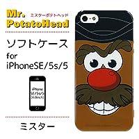 グルマンディーズ Mr.ポテトヘッド iPhone SE/5s/5対応 ソフトケース ミスター MPH-14A