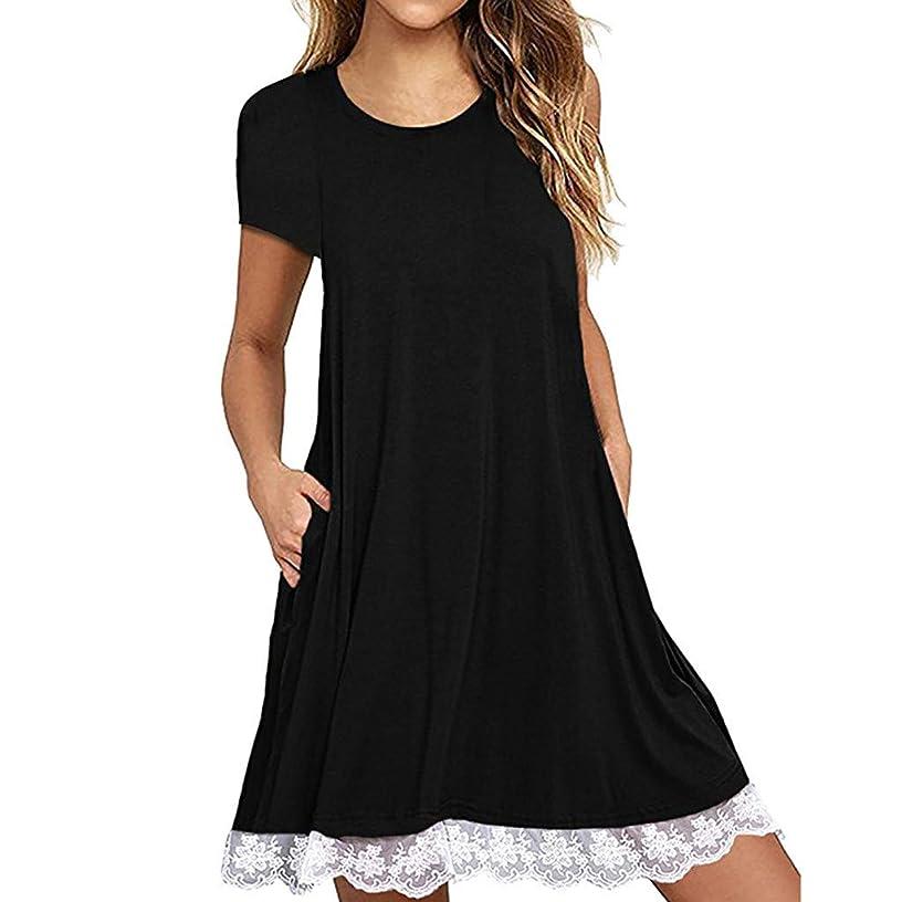 Women's Summer Lace Hem Tunic Top Swing T-Shirt Loose Dress with Pockets