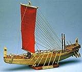 Nave EGIPCIA AMATI