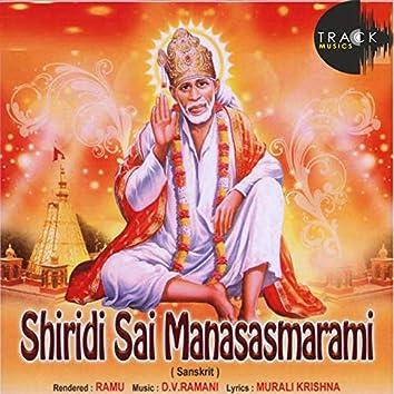 Shiridi Sai Manasasmarami