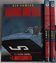Hard Metal(ハード・メタル) コミックセット (ビッグコミックス) [マーケットプレイスセット]
