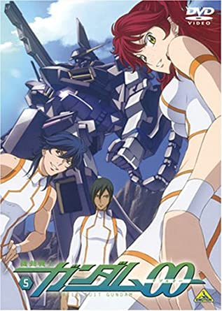 機動戦士ガンダム00 5 [DVD]