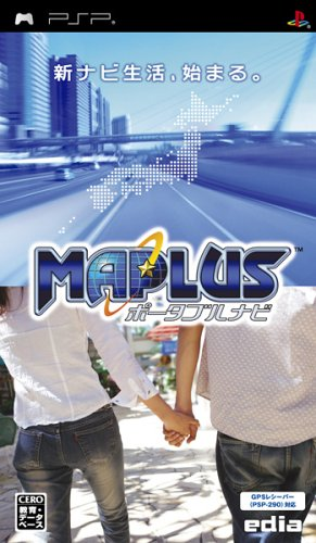 Maplus: Portable Navi (japan import)