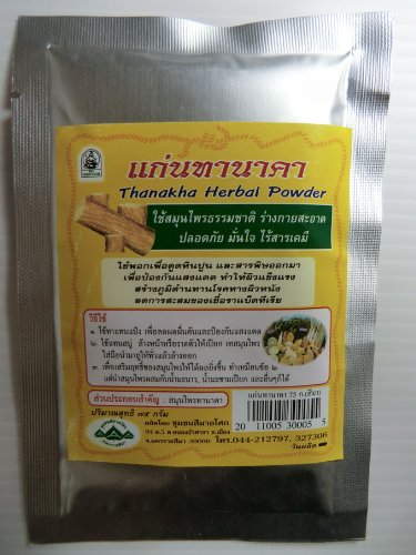 Thanakha Powder Herbal
