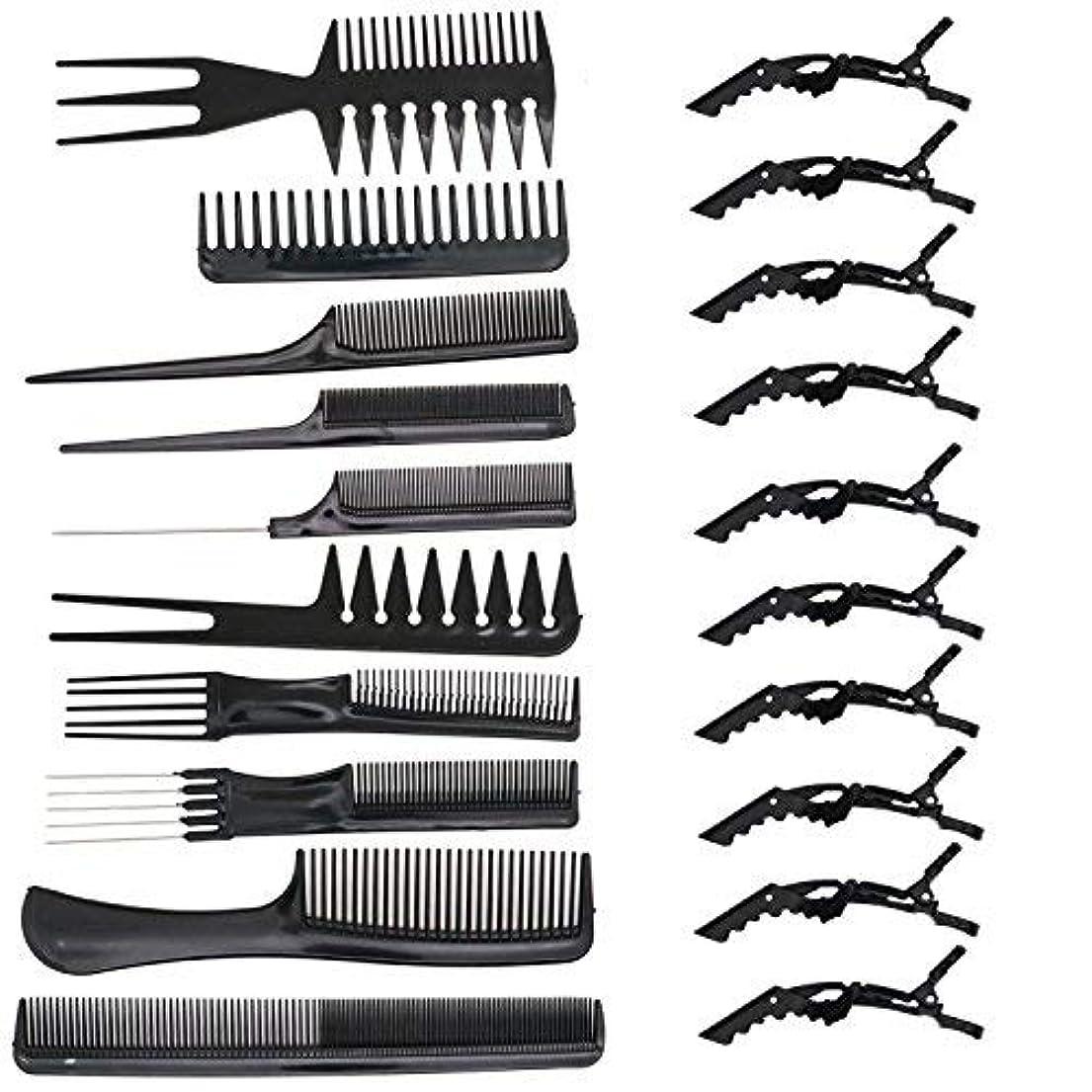 主に会計士迷信HUELE 10 Pcs Professional Hair Styling Comb with Styling Clips Hair Salon Styling Barbers Set Kit [並行輸入品]