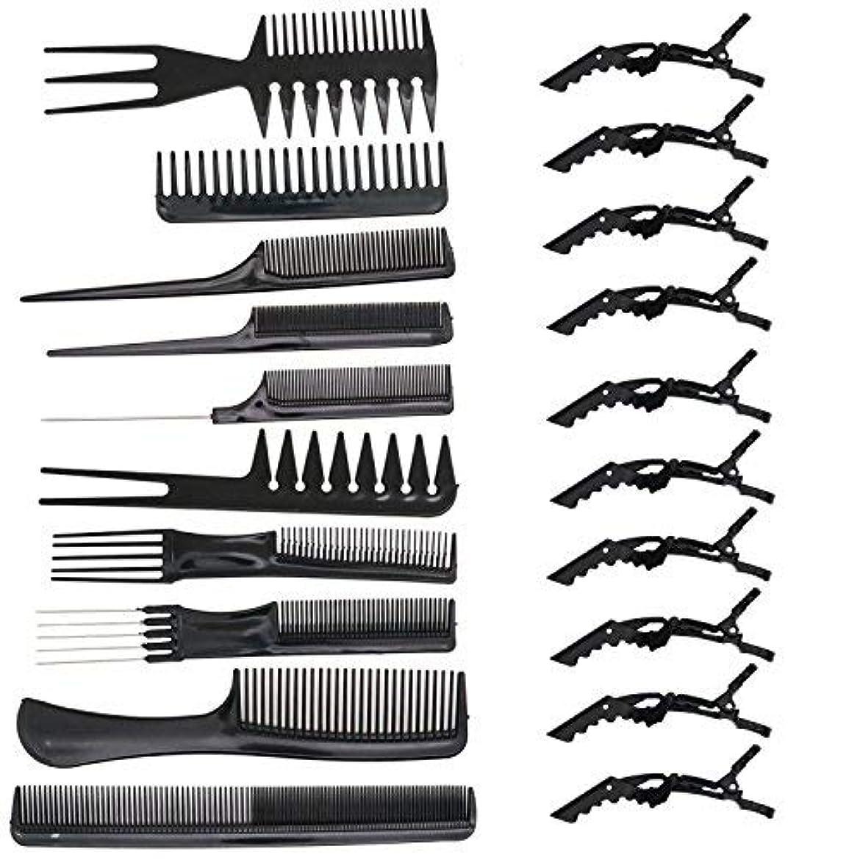 称賛政治家のスクランブルHUELE 10 Pcs Professional Hair Styling Comb with Styling Clips Hair Salon Styling Barbers Set Kit [並行輸入品]