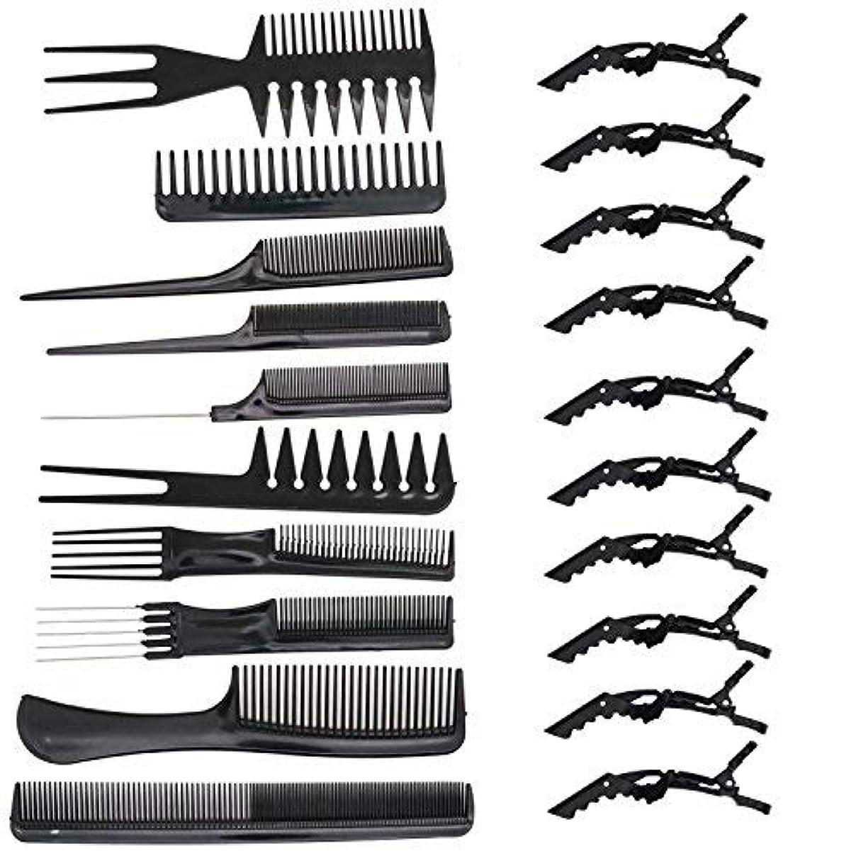 回想交通ミッションHUELE 10 Pcs Professional Hair Styling Comb with Styling Clips Hair Salon Styling Barbers Set Kit [並行輸入品]