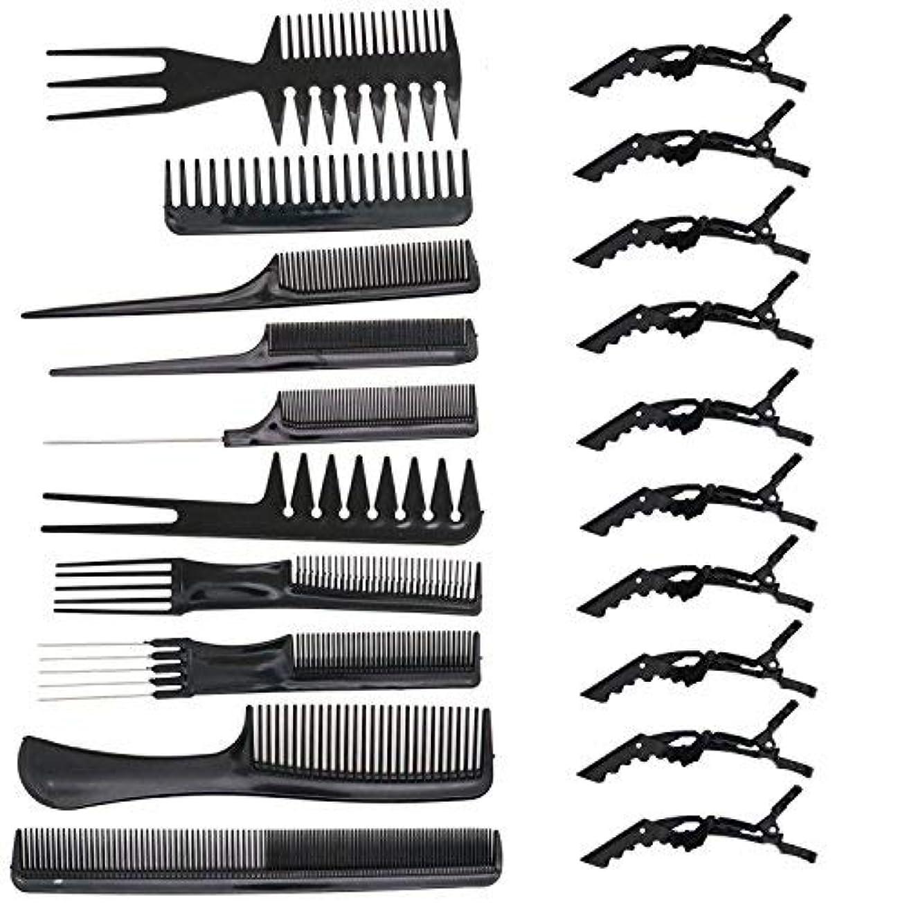プロフィール虐待敬なHUELE 10 Pcs Professional Hair Styling Comb with Styling Clips Hair Salon Styling Barbers Set Kit [並行輸入品]