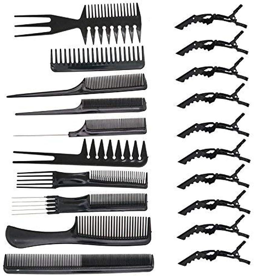 排泄物通常ブレーキHUELE 10 Pcs Professional Hair Styling Comb with Styling Clips Hair Salon Styling Barbers Set Kit [並行輸入品]