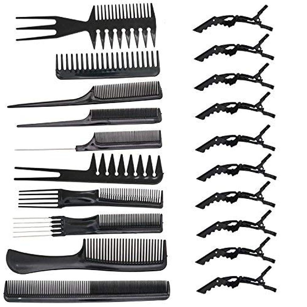 不幸無力苦痛HUELE 10 Pcs Professional Hair Styling Comb with Styling Clips Hair Salon Styling Barbers Set Kit [並行輸入品]