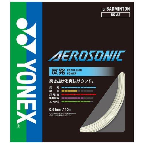 YONEX Badminton Saiten AEROSONIC 0,61mm/10m weiß 2015New (bgaswf)
