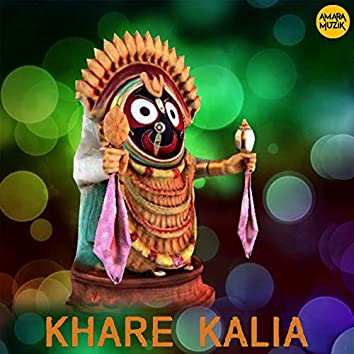 Khare Kalia (Original Motion Picture Soundtrack)