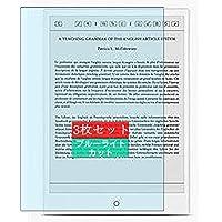 3枚 Sukix ブルーライトカット フィルム 、 EeWrite E-Pad E-Ink 10.3インチ 向けの 液晶保護フィルム ブルーライトカットフィルム シート シール 保護フィルム(非 ガラスフィルム 強化ガラス ガラス )