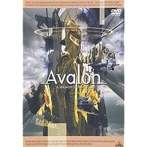 """アヴァロン Avalon [DVD]"""""""
